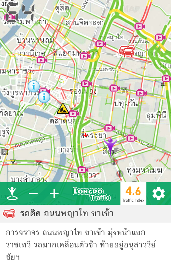 Longdo Traffic for Android